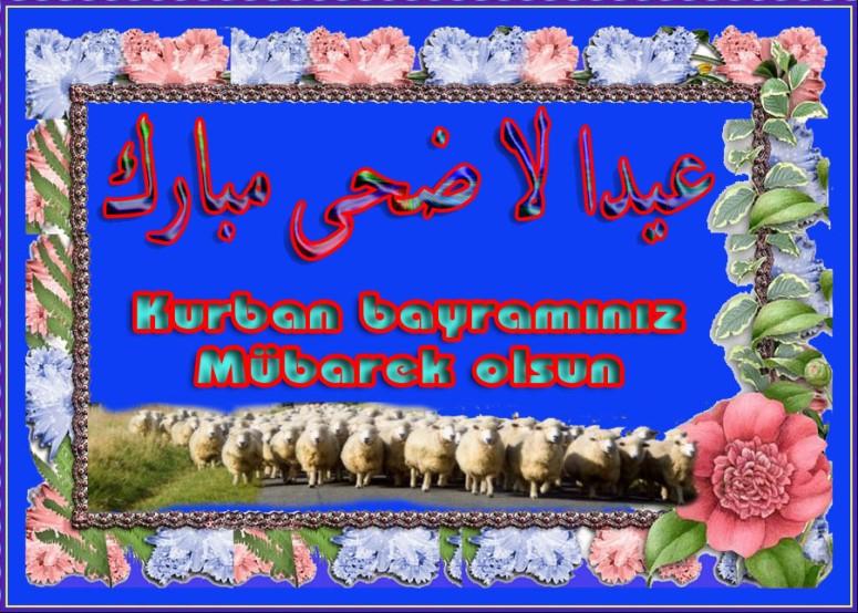Поздравление с курбан байрамом по узбекски