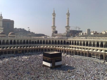 Kabe - Mescid-i Haram Resimleri
