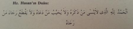 Hz. Hasan'ın Duası (Tevekkül Duaları)