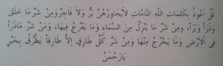 Cinlerden Korunma Duası (sıkıntıya karşı okunacak dua)