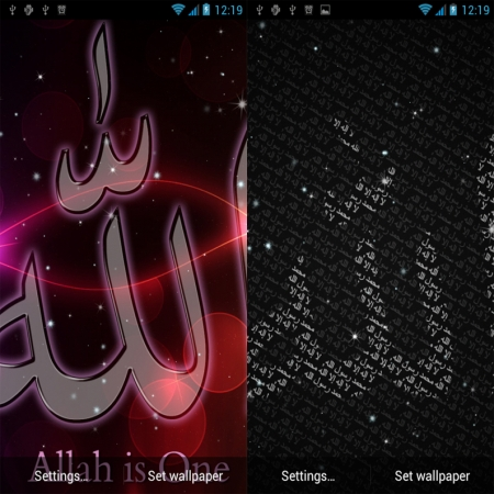 Dini Mobil Uygulama Allah Yazılı Canlı Duvar Kağıtları Uygulamasını indir