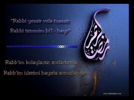 Resimli Dini Dualar - Dini sözler, Rabbi yessir vela tuassir rabbi temmim bil hayr