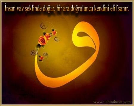 En Güzel Dini Sözlerle Süslenmiş Dini Resimler/ اللوحات الدينية الكلمات الدينية
