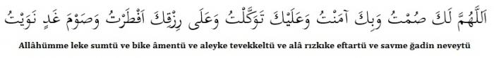 Ramazan Ayında Yapılacak Bazı Dua ve İbadetler