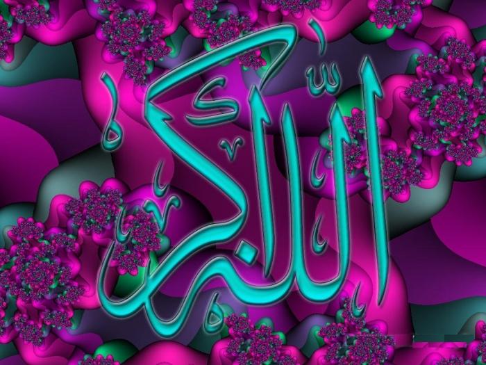 Çok Özel HD islami Masaüstü Resimler, islamic Wallpaper