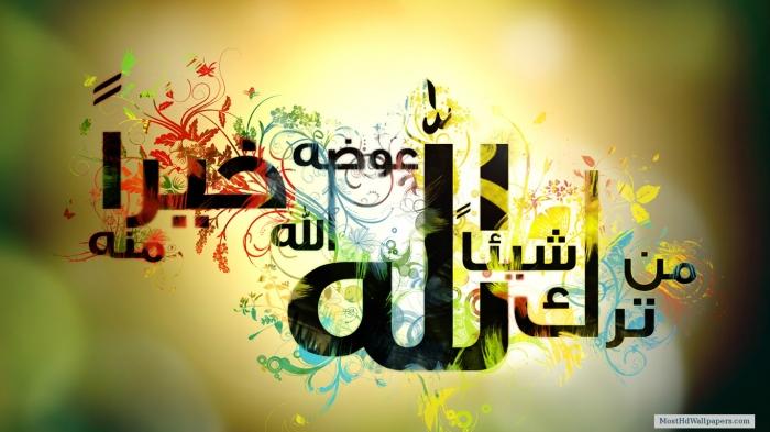 Harikulade Güzellikte HD islami Masaüstü Resimler, islamic Wallpaper