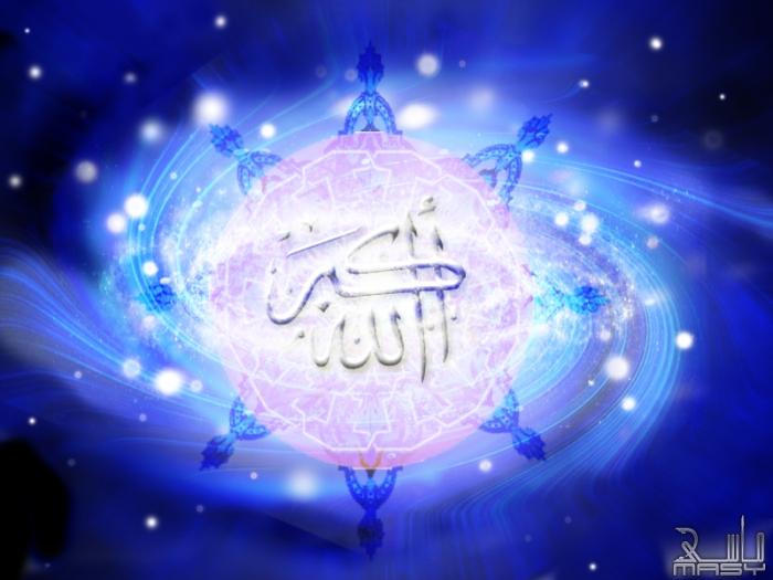 Özenle Hazırlanmış Harika İslami Resimler