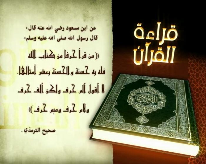 """Çok Özel Hd Kalitesinde """"İslami Resimler"""" ve Cami Resimleri"""