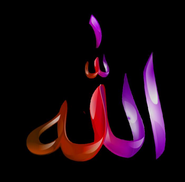 Gökkuşağı Renginde Muhteşem Png  ''ALLAH'' Yazıları