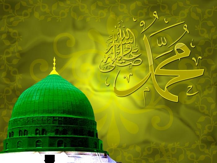 """Birbirinden Güzel """"islami Resimler"""" Arşivi"""