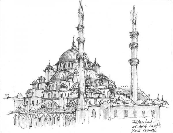 Çeşitli Karakalem islami Resimler
