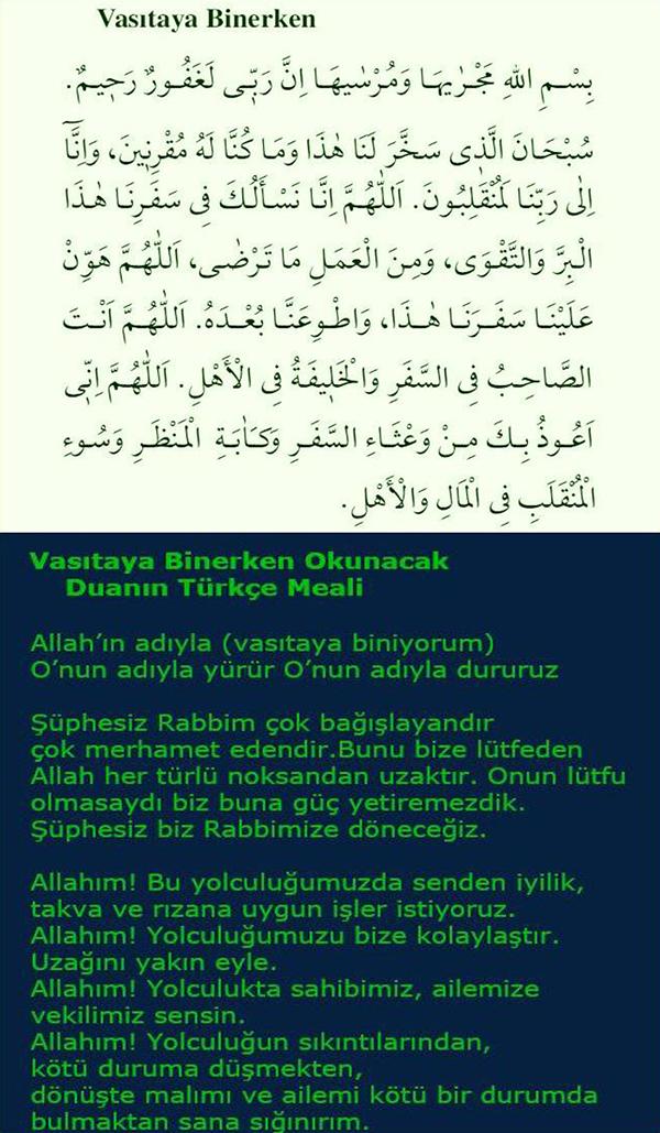 Umre ve Hac Tavaf ve Say Duaları Vasitaya Binerken Okunacak Dua Arapça ve Türkçe Mealli