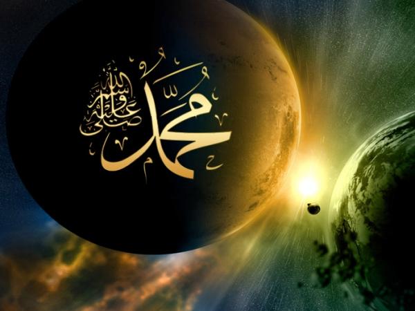 Allah Muhammed Arapça Yazılar