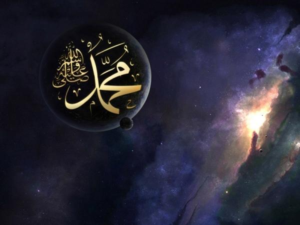 Resim Üzerinde ALLAH MUHAMMED Yazılari