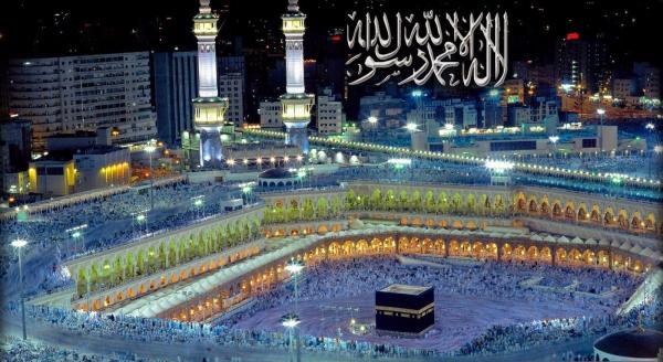 Kabe Masaüstü Resimleri / Kaaba Wallpapers