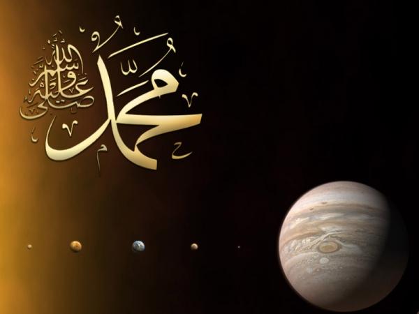 """Uzay Resimleri Üzerine """"Muhammed ResulAllah"""" Yazıları"""