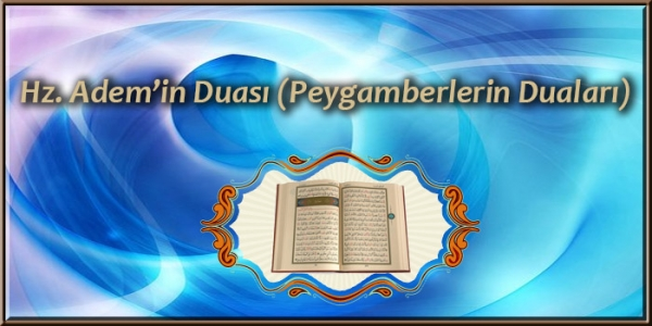 Hz. Adem'in Duası (Peygamberlerin Duaları)