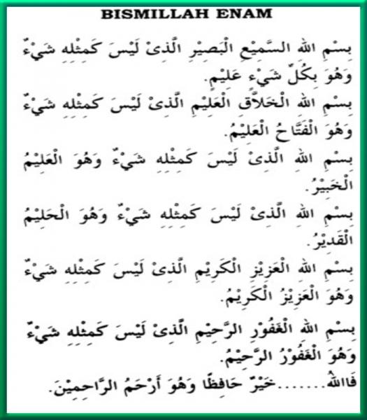 Bismillah En'am Duasi