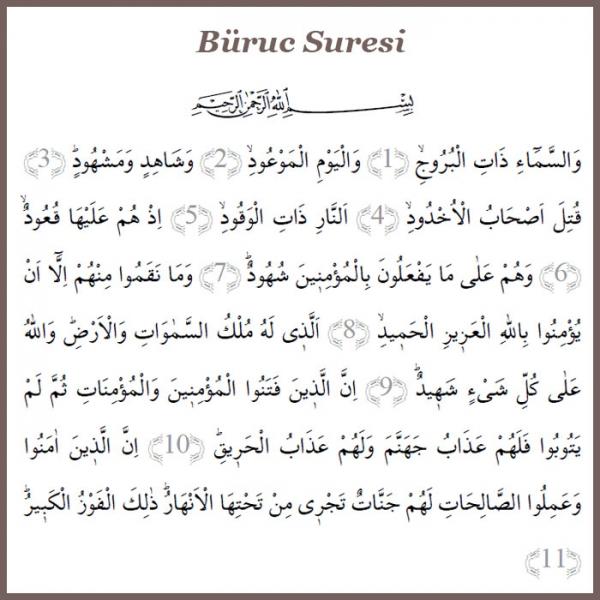 Büruc Suresi Arapça Resmi