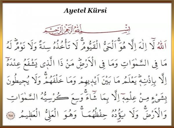 Ayetel Kürsi Arapça Resmi