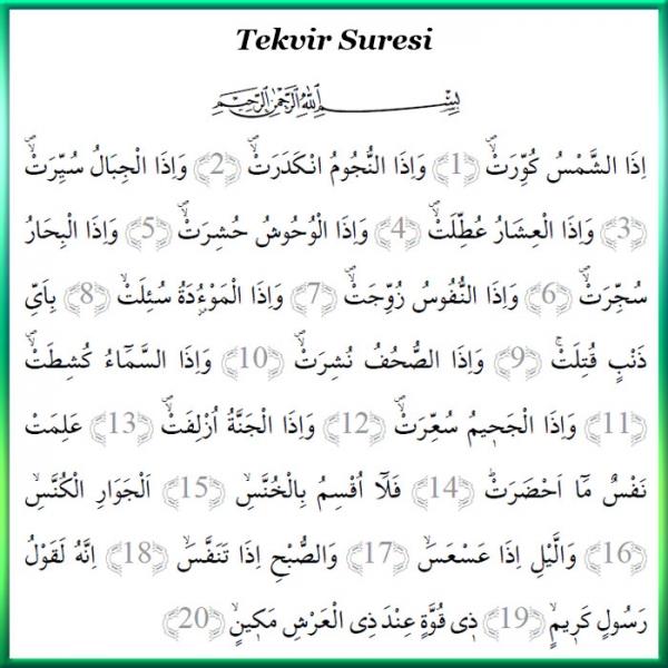 Tekvir Suresi Arapça Resmi