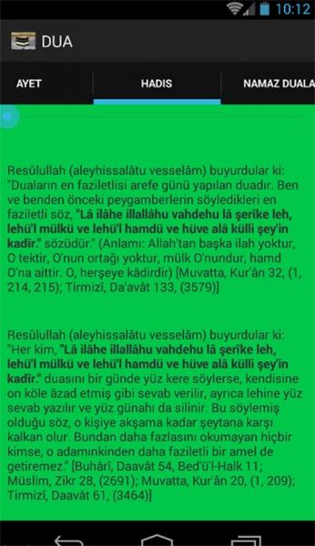 Ayet ve Hadislerle İslam Mobil Uygulaması