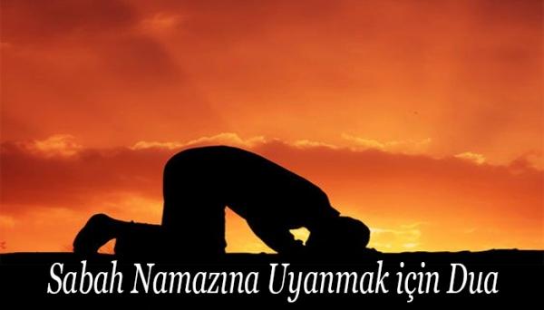 Sabah Namazına Uyanmak için Dua