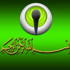 Yemen ellerinde Veysel Karani (sesli ilahi dinle)