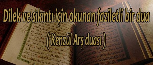 Dilek ve sıkıntı için okunan faziletli bir dua