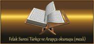 Felak Suresi Türkçe ve Arapça okunuşu (meali)