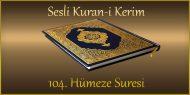 104. Hümeze Suresi, Fatih ÇOLLAK (sesli dinle takip ederek oku)