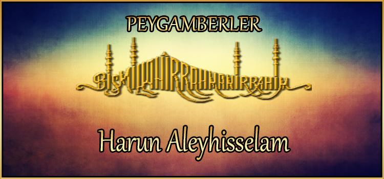 Harun Aleyhisselam