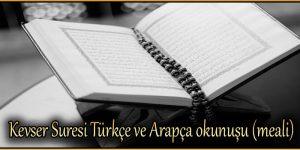 Kevser Suresi Türkçe ve Arapça okunuşu (meali)
