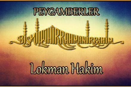 Lokman Hakim