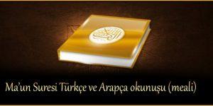Ma'un Suresi Türkçe ve Arapça okunuşu (meali)