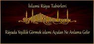 Rüyada Yeşillik Görmek islami Açıdan Ne Anlama Gelir