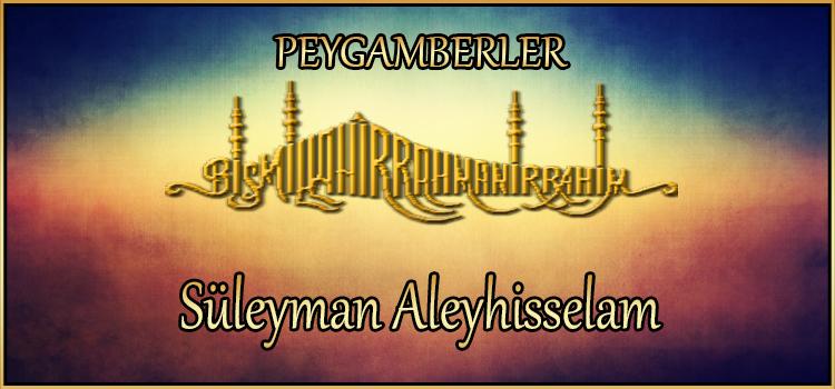 Süleyman Aleyhisselam