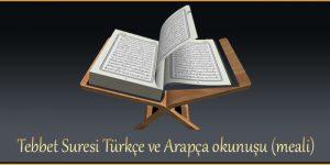 Tebbet Suresi Türkçe ve Arapça okunuşu (meali)