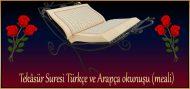 Tekâsür Suresi Türkçe ve Arapça okunuşu (meali)