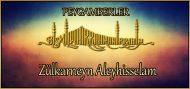 Zülkarneyn Aleyhisselam (Peygamberlerin hayatları)