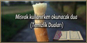 Misvak kullanırken okunacak dua (Temizlik Duaları)