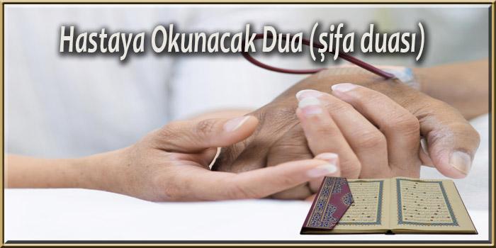 Hastaya Okunacak Dua (şifa duası)Hastaya Okunacak Dua (şifa duası)