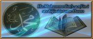 Hz.Muhammedin(s.a.v)'in istediğini isteme Duası