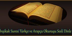 İnşikak Suresi Türkçe ve Arapça Okunuşu Sesli Dinle
