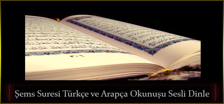 Şems Suresi Türkçe ve Arapça Okunuşu Sesli Dinle