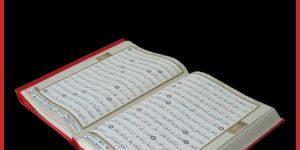 114 Nas Suresi Türkçe ve Arapça okunuşu (meali)