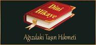 Ağızdaki Taşın Hikmeti (ibretlik dini hikaye)