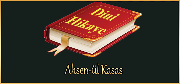 Ahsen-ül Kasas