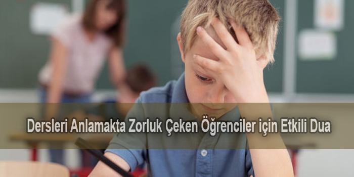 Dersleri Anlamakta Zorluk Çeken Öğrenciler için Etkili Dua