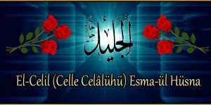 El-Celil (Celle Celâlühü) Esma-ül Hüsna